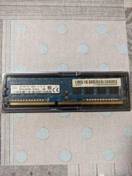 Модули памяти - Продам оперативную память Hunix ddr3 4 gb…, 0
