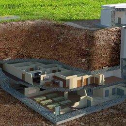 Архитектура, строительство и ремонт - Бункер, бомбоубежище строительство, 0