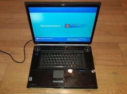 Ноутбуки - Toshiba Qosmio G20-132 рабочий, как есть, 0