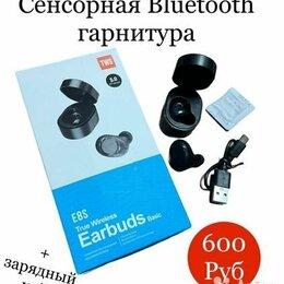 Наушники и Bluetooth-гарнитуры - Bluetooth гарнитура E8S с зарядным кейсом, 0