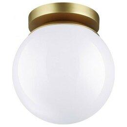 Люстры и потолочные светильники - Накладной светильник Odeon Light Bosco 4247/1C, 0