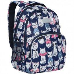 Рюкзаки, ранцы, сумки - Рюкзак школьный Grizzly Мяу 13,5 л RG-160-4/1, 0