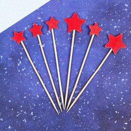 Цветы, букеты, композиции - Топперы Звезды, красный, 6шт, 0