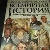 книги по цене 500₽ - Словари, справочники, энциклопедии, фото 1