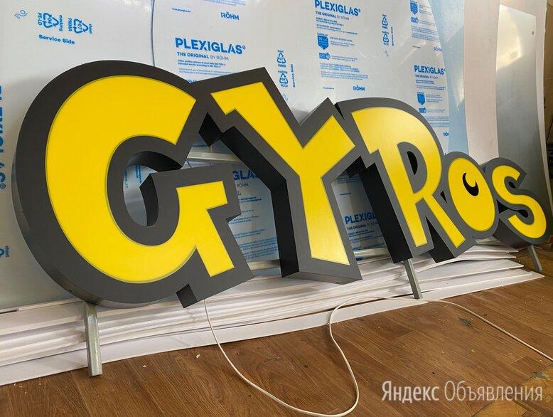 Производство наружной рекламы  по цене 1000₽ - Рекламные конструкции и материалы, фото 0