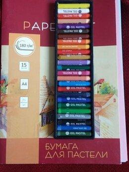 Рисование - Пастель 25 цветов и бумага для пастели, 0