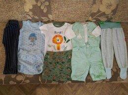 Комплекты - Детские вещи 9 - 12 месяцев , 0