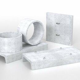 Железобетонные изделия - ЖБИ для дорожного строительства, 0
