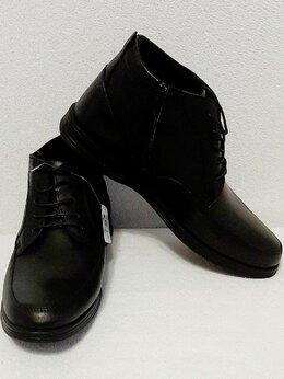 Ботинки - Ботинки кожаные р.45, 0