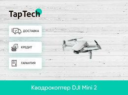 Квадрокоптеры - Квадрокоптер DJI Mini 2, 0