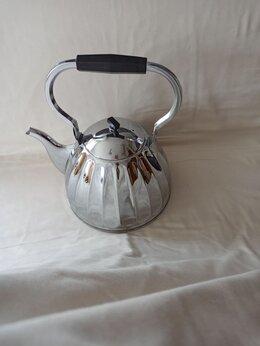 Чайники - Чайник Кольчугино (СССР) 3,5 литра, 0