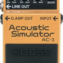 Процессоры и педали эффектов - BOSS AC-3 Acoustic Simulator Педаль эффектов для электрогитары, 0
