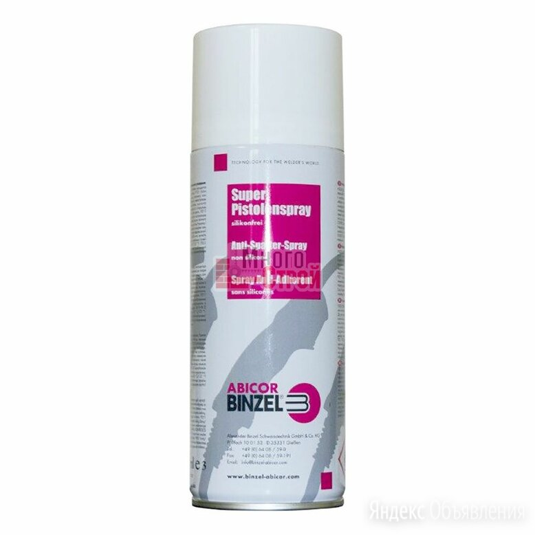 Binzel-спрей по цене 394₽ - Бытовая химия, фото 0