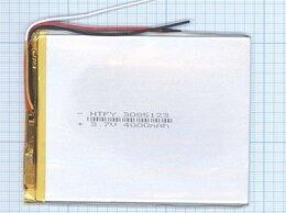 Аккумуляторы - Аккумулятор Li-Pol (батарея) 3*85*123мм 3pin…, 0