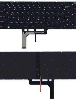 Аксессуары и запчасти для ноутбуков - Клавиатура для ноутбука MSI GS65 GS65VR черная с…, 0