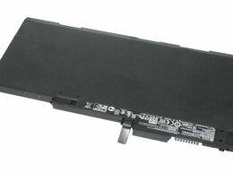 Аксессуары и запчасти для ноутбуков - Аккумулятор HP EliteBook 745 G2 (батарея) ORIGINAL, 0