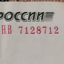 Банкноты - Купюра 1000 рублей красивый номер , 0