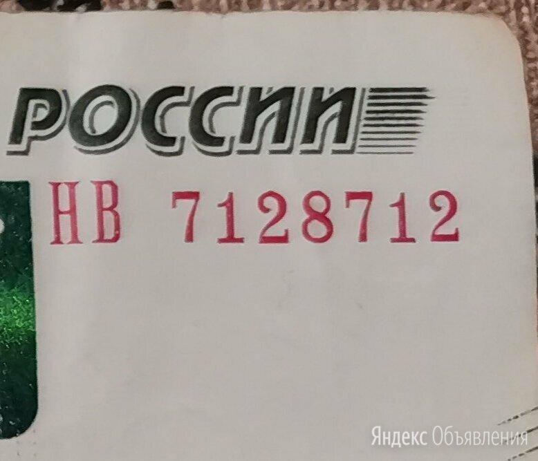 Купюра 1000 рублей красивый номер  по цене 5000₽ - Банкноты, фото 0