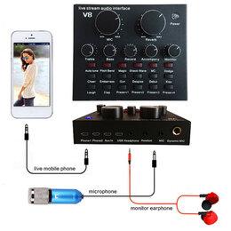 Оборудование для звукозаписывающих студий - Внешняя звуковая карта V8, 0