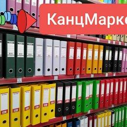 Продавцы и кассиры - Продавец-консультант (канцелярские товары), 0