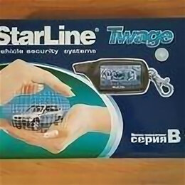 Автоэлектроника и комплектующие - Автосигнализация с автозапуском StarLine B9. Новая., 0