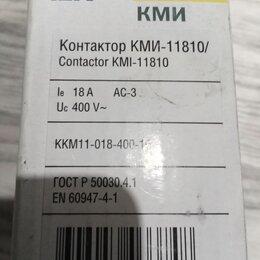 Пускатели, контакторы и аксессуары - Контактор кми-11810 (катушка  230в), 0