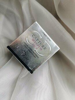 Для глаз - Крем для кожи вокруг глаз Dior Capture Sculpt 10…, 0