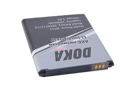 Аккумуляторы - АКБ для Samsung i8530/i8552 DOKA Energy, 0
