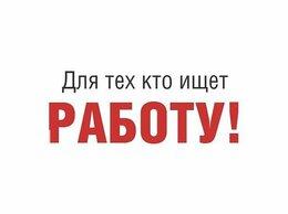 """Арматурщик - Строительная компания """"Глобус"""", 0"""
