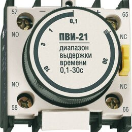 ТВ-приставки и медиаплееры - Приставка ПВИ 22 10-180 сек IEK KPV20-11-2, 0