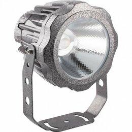 Прожекторы - 32240 Светодиодный светильник…, 0