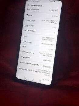 Мобильные телефоны - Телефон  honor 9x 4/128гб, 0