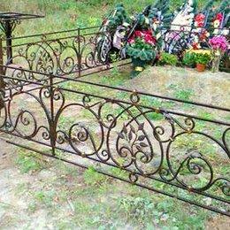 Ритуальные товары - Кованая оградка №76 - изготовим по вашим размерам, 0