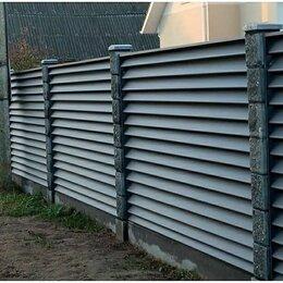 Заборы и ворота - Забор жалюзи из металла, 0