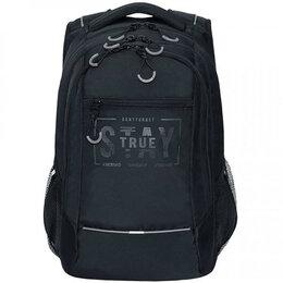 Рюкзаки - Рюкзак Grizzly RU-138-3 черный - серый, 0