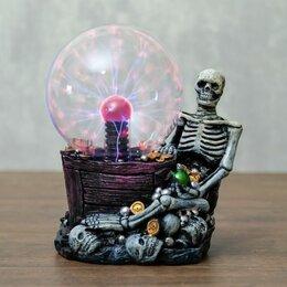 Ночники и декоративные светильники - Плазменный шар Скелет 13,5х10х16,5 см арт: 4768106, 0