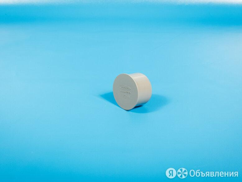 Заглушки AquaLine Заглушкаканализационная  внутренняя  AquaLine AQ01030050 Ду-50 по цене 11₽ - Комплектующие водоснабжения, фото 0