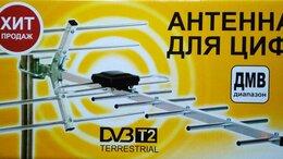 Антенны - Антенны для телевидения, 0