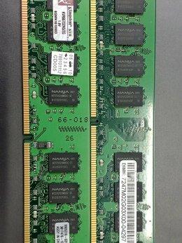 Модули памяти - Платы kingston KVR667D2N5/2G, 0