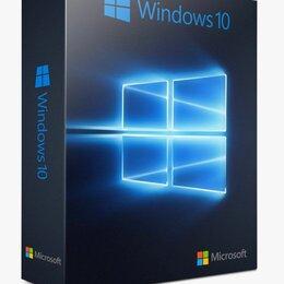 IT, интернет и реклама - Установка Windows , 0