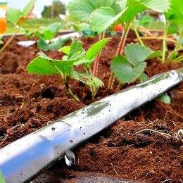 Капельный полив - Эмитерная капельная лента для полива растений, 0
