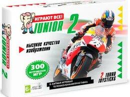 Игровые приставки - Игровая приставка 8 bit Junior 2 Classic mini…, 0