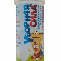 Аксессуары, комплектующие и химия - Средство бактерии таблетки Уборная Сила био очиститель дачных туалетов, 0
