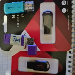 USB Flash drive - Юзб2.0-3.0, 0