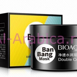 Маски - Двухцветная глиняная маска для лица Bioaqua, 0
