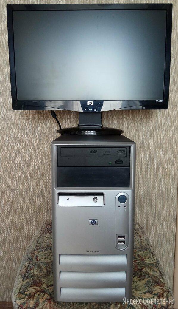 Компьютер HP + монитор HP по цене 7000₽ - Настольные компьютеры, фото 0