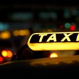 Водители - Водитель в службу Яндекс.Такси, 0
