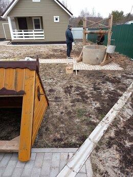 Архитектура, строительство и ремонт - Чистка колодца в Волоколамском районе, 0
