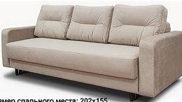 Диваны и кушетки - диван еврокнижка, 0