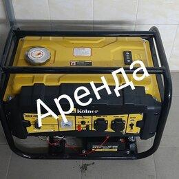 Электрогенераторы и станции - Генератор бензиновый 3 кВт, 0